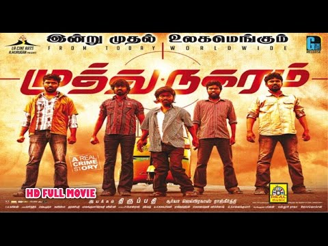 Tamil New Movie 2015 New Release Muthu Nagaram | Tamil Latest Movies 2015