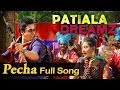 Download Pecha - Full  Song - Patiala Dreamz - Kulwinder Billa & Sonika Sharma MP3 song and Music Video