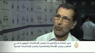 حديث الثورة- التجربة الإصلاحية بالمغرب.. الدروس والنتائج
