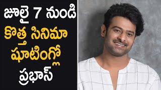 Prabhas Will Join Radha Krishna Kumars Movie Shooting From July 7th