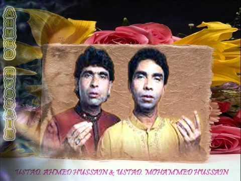 Sabka Chehra Tere Jaisa - Ustad Ahmed Hussain Ustad Mohd.Hussain...
