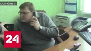 В Саратовской области за взятку задержан помощник прокурора