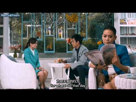 Vsub_Aom Sucharat Manaying - Look Like Love (OST Wake the ghost up for