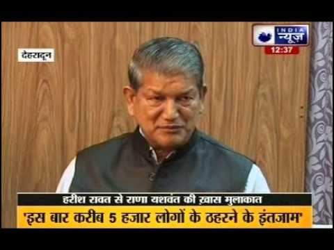 India News Exclusive interview with Uttarakhand Chief Minister Harish Rawat