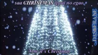 Watch Last Christmas Holy Night video