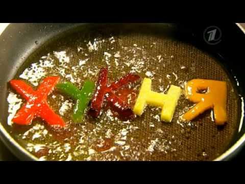Пародия на сериал Кухня