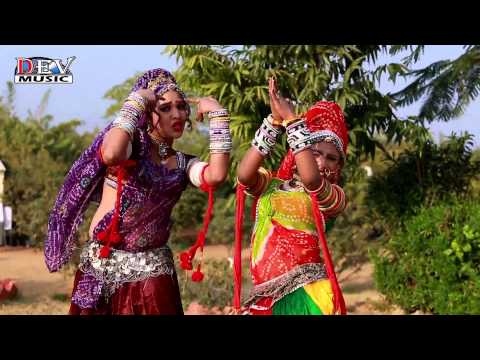 Kanaji Wali Dila Betagi | Rajasthani Fagan Song 2015 | Full Hd Video 1080p | Marwadi New Holi Song video