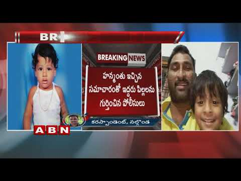 New Twist in Marriguda Priyanka Assassination Case | ABN Telugu