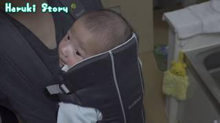 赤ちゃん はじめての抱っこ紐 - Baby vlog