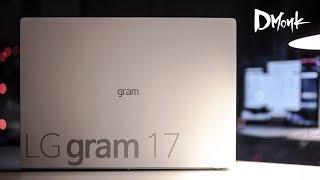 [4K/AD] 15인치 크기의 17인치 노트북, LG 그램 17 개봉기 및 소개