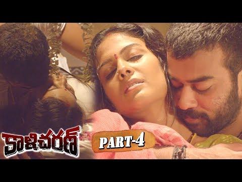Kalicharan Full Movie Part 4 - 2017 Latest Telugu Full Movies - Chaitanya Krishna