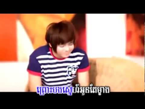 [ M Vcd Vol 33 ] Nico - Arch Te Ber Bong Srolunch Oun (khmer Mv) 2012 video