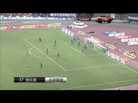 Jiangsu Sainty 2-3 Beijing Guoan