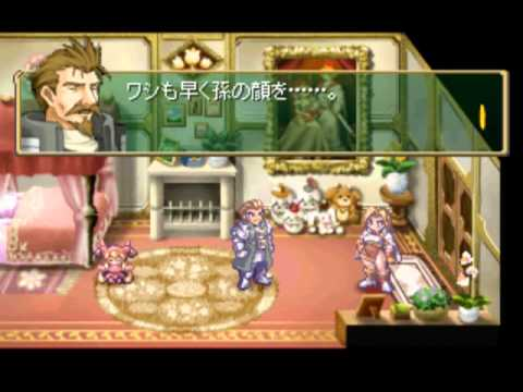 Litlle Princess Marl Kingdom Puppet Princess 2 Walkthrought Japanese Part 1