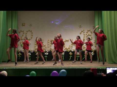 Танец Петровская СШ № 1