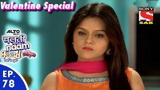Chalti Ka Naam Gaadi…Let's Go - चलती का नाम गाड़ी...लेट्स गो - Episode 78 - 12th February, 2016