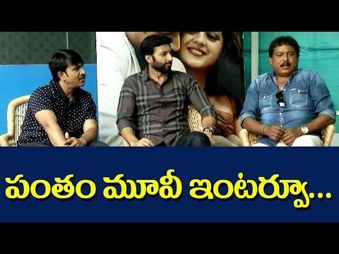Pantam movie interview  ll Pulihora News