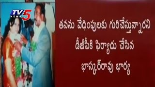 CID DSP Wife Complaints to DGP Over her Husband's Harassment