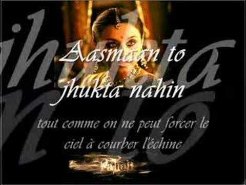 Dheere Jalna   Paheli -with lyrics - karaoke - paroles -