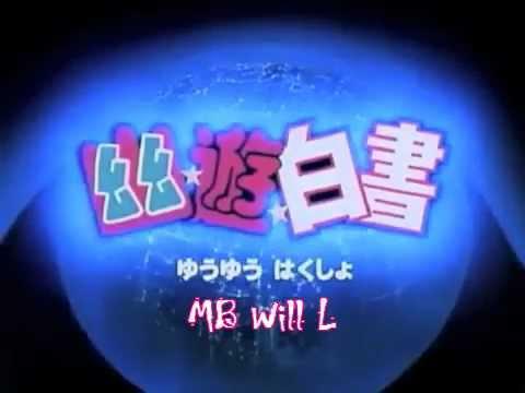 Yu Yu Hakusho - Theme Opening Smile Bomb