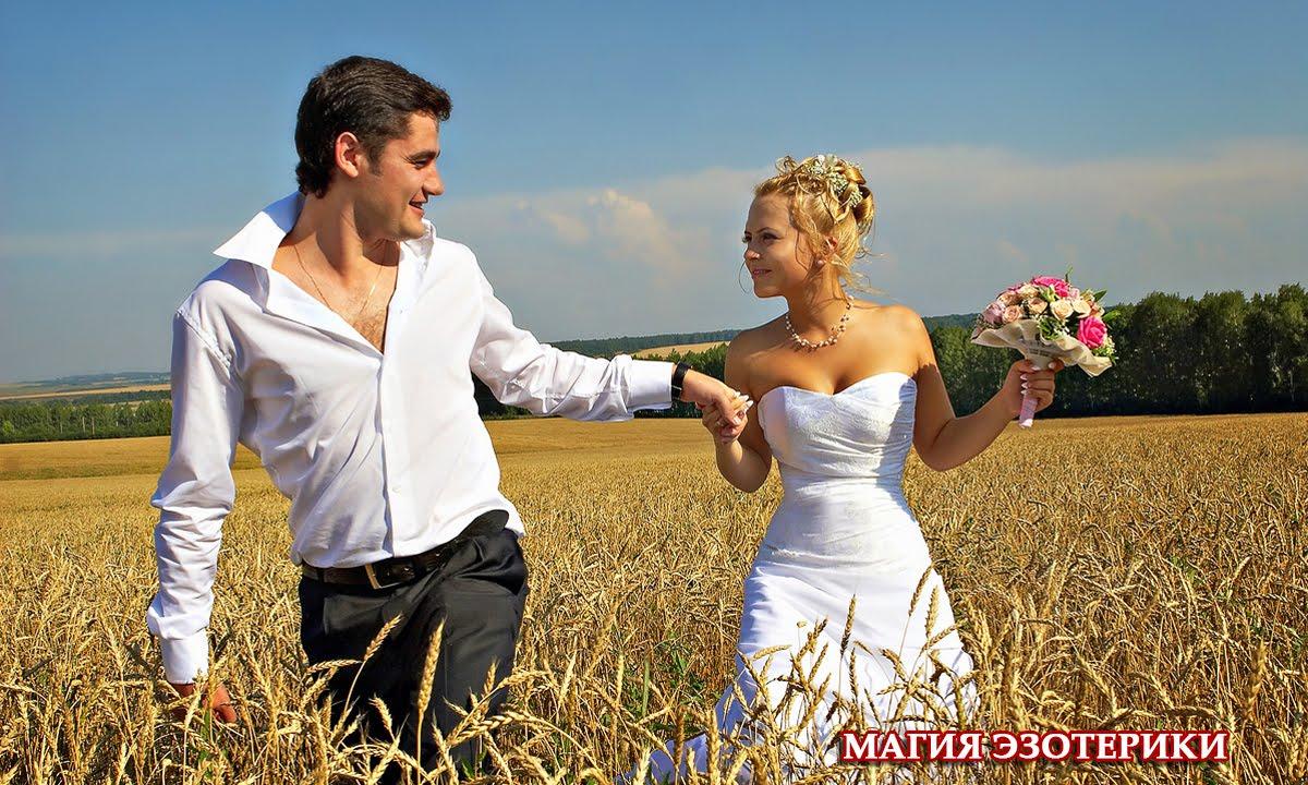Поздравления кто жениться второй раз 448