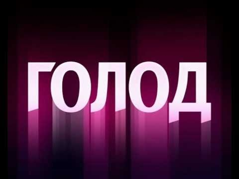 Нищета в России 2016: голодные депутаты и жирующий народ...