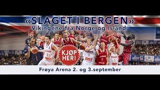 Норвегия : Исландия