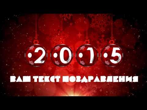 Проект для сони вегас новый год