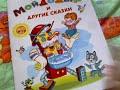Покупки для реборнов с Ростова Ашан Kari Kids детский мир 1 часть 08 10 2017 mp3