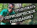 ПГ ДОБИЛСЯ ЧЕГО ХОТЕЛ ВЕС ОТЛИЧНЫЙ mp3