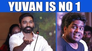 Always Yuvan No.1 | If You Are Bad I'm Your Dad Actor Dhanush Mass Speech At Maari 2 Press Meet
