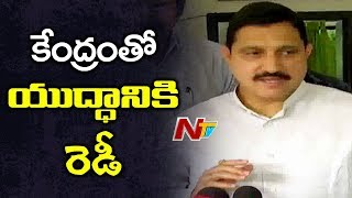 TDP Leader Sujana Chowdary Speaks to Media Over ALL Party Meet | NTV