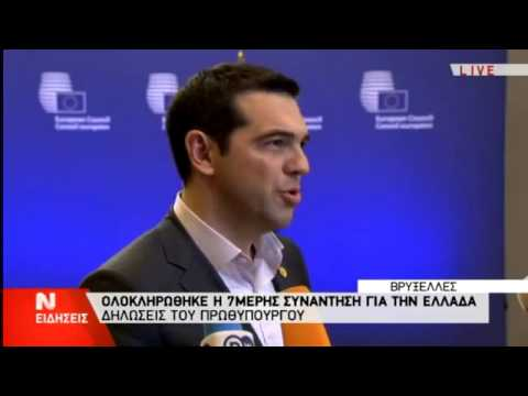 Δήλωση Τσίπρα μετά την επταμερή συνάντηση