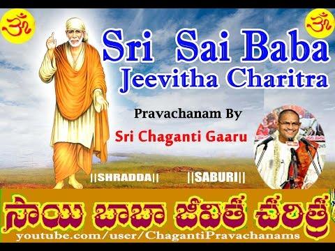 Sai Baba Jeevitha Charitra (Part-5 of 15) Pravachanam By Sri Chaganti Koteswar Rao Garu Photo Image Pic