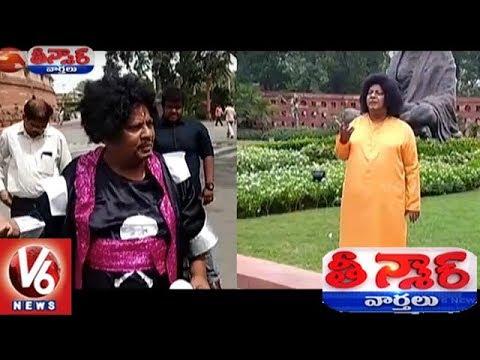 TDP MP Shiva Prasad Variety Getup For AP Special Status | Teenmaar News | V6 News