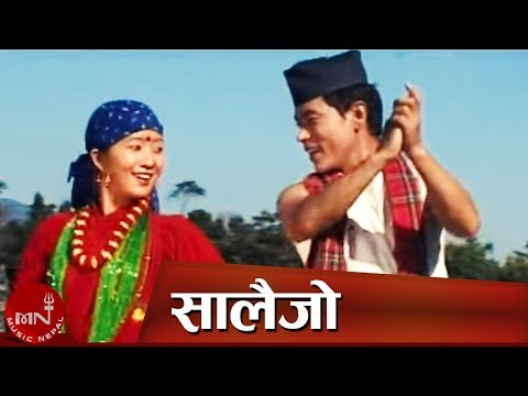 Salaijo By Khadga Garbuja And Sarmila Gurung video