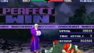 Street Fighter Alpha 3 - Gen vs Shin M.Bison