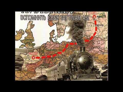 Русская Музыка 2018 Novaia Avstralia  Remix - Вспомнить себя / Tat Twam Asi ( Avstralia 2003 )