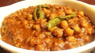 अमृतसरी पिंडी छोले खाने के लिए बाहर क्यों जाना, अब घर में बनाना!/Amritsari Pindi Chole!