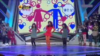 download lagu 110203 洪真英 Vs Yoo Chaeyoung - Good Dayiu / gratis