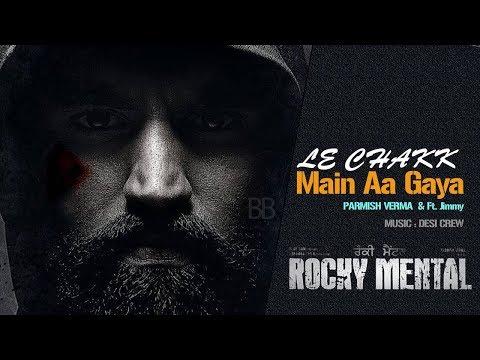 LE CHAKK MAIN AA GYA | Full Song | Parmish Verma | Latest Punjabi Songs 2017  | MP3 Audio