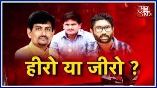 Hardik Patel, Jignesh Mevani & Alpesh Thakore On Gujarat Elections With Anjana Om Kashyap| Halla Bol