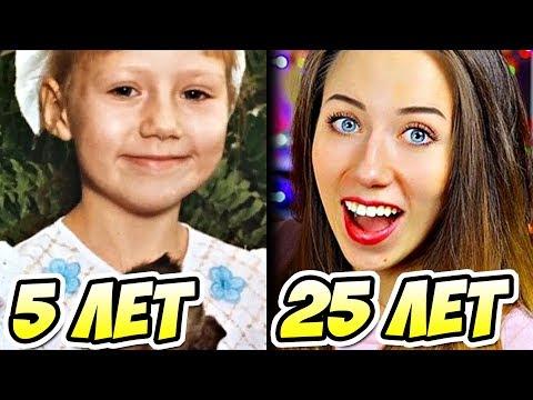 ЭЛЛИ ДИ ПОКАЗАЛА ДЕТСКИЕ 10 ФОТО !!! Реакция На Видео Elli Di + КОНКУРС