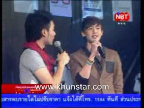 [KHUNSTAR] 081222 Nichkhun - NBT Entertainment News