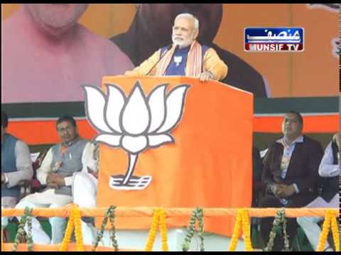 PM Modi And Kiran Bedi Speech In Delhi