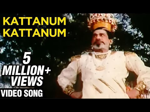 Kattanum Kattanum Song - En Aasai Rasave - Sivaji Ganesan, Murali, Radhika Sarathkumar