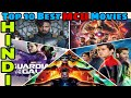 Top 10 Best mcu movies ranked |Ragnarok,ironman3,endgame,infinity war,civilwar |HINDI CAPTAIN HEMANT