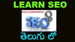 Free Seo Training In Telugu Keyword Planing Part 13