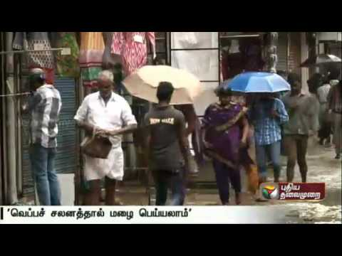 IMD department predicts rain in some places of Tamil Nadu