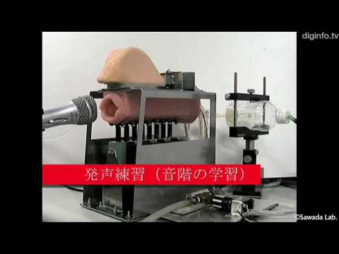 Talking Robot Mouth Mimics Human Speech #DigInfo